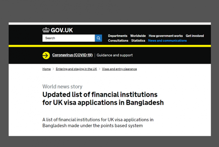 Updated list of financial institutions for UK visa applications in Bangladesh